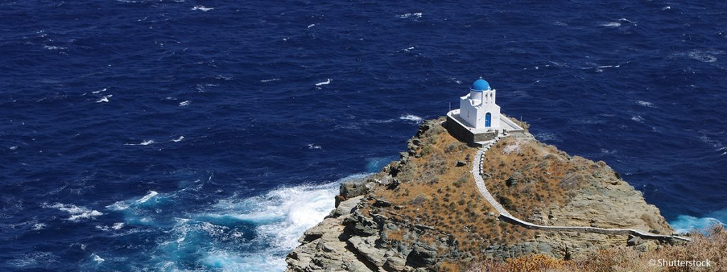 Sifnos, Greece - The 2017 Traveler Guide