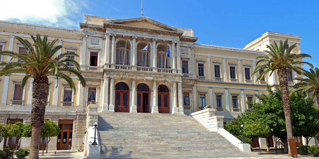 Syros Town Hall - Syros, Greece - The 2017 Travel Guide