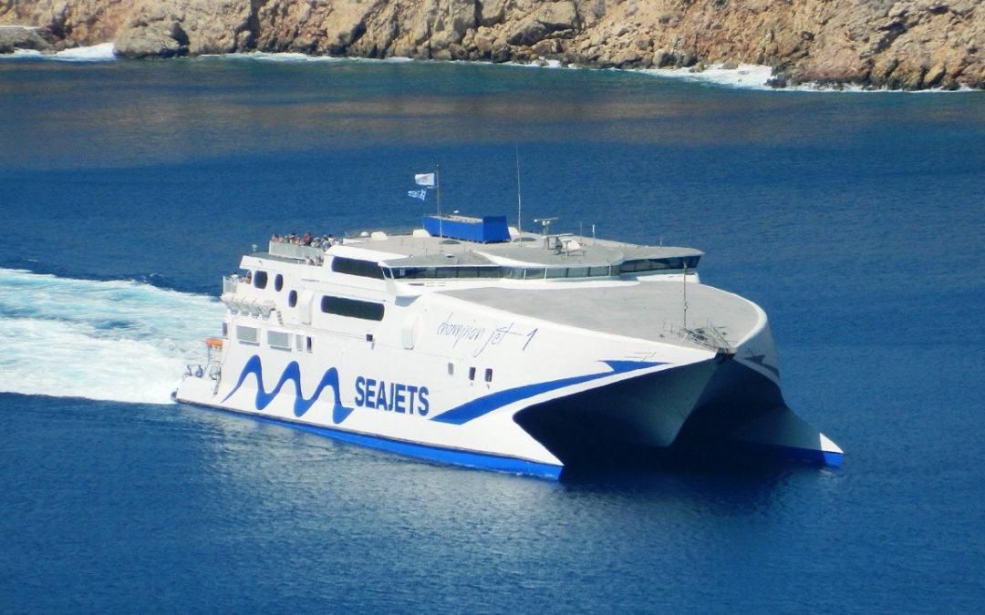 Vessel change on the routes Heraklio–Cyclades and Thessaloniki–Sporades–Mantoudi