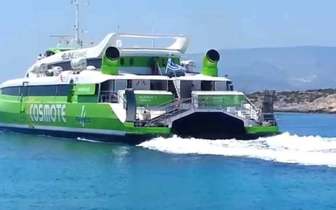 Hellenic Seaways to stop operating the route Thessaloniki – Sporades in 2018