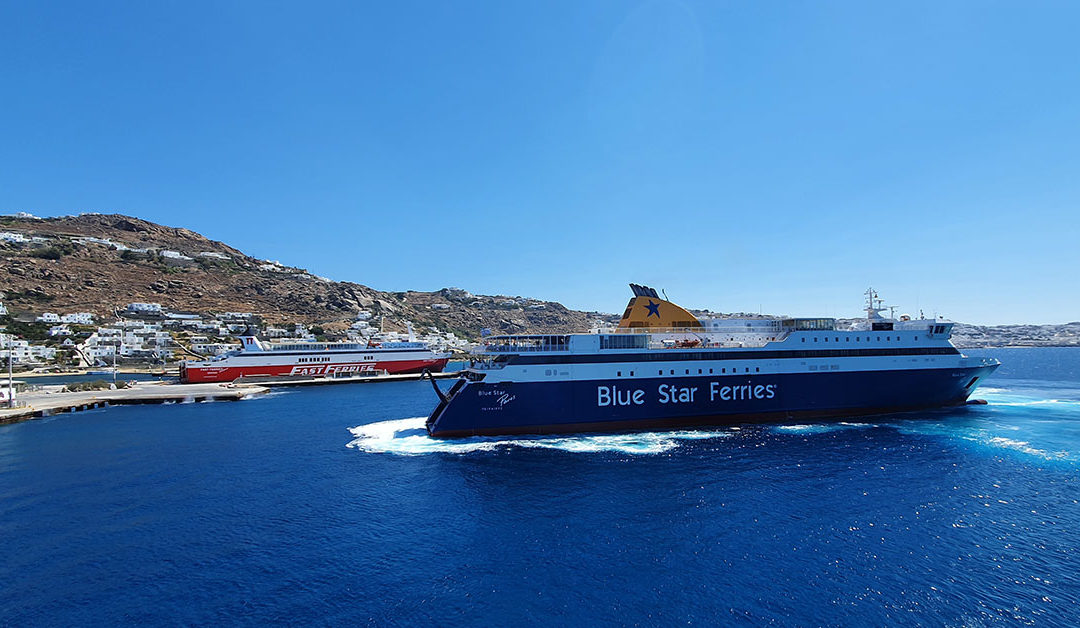 Greece to invest in Port infrastructure and ferry service improvement